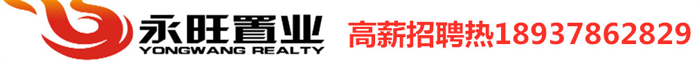 hg平台娱乐城|官方网站永旺置业有限公司