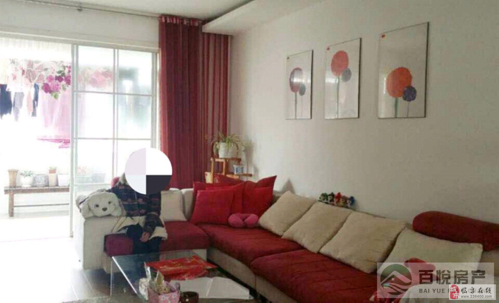 凯悦小区南北通透精装修大三房,低价出售,随时看房