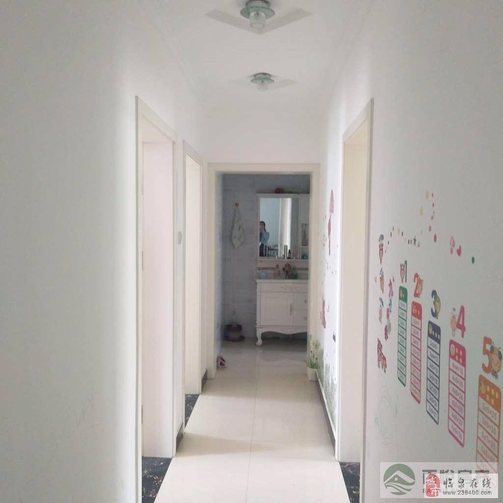 利华·中央公馆3室2厅1卫85万元