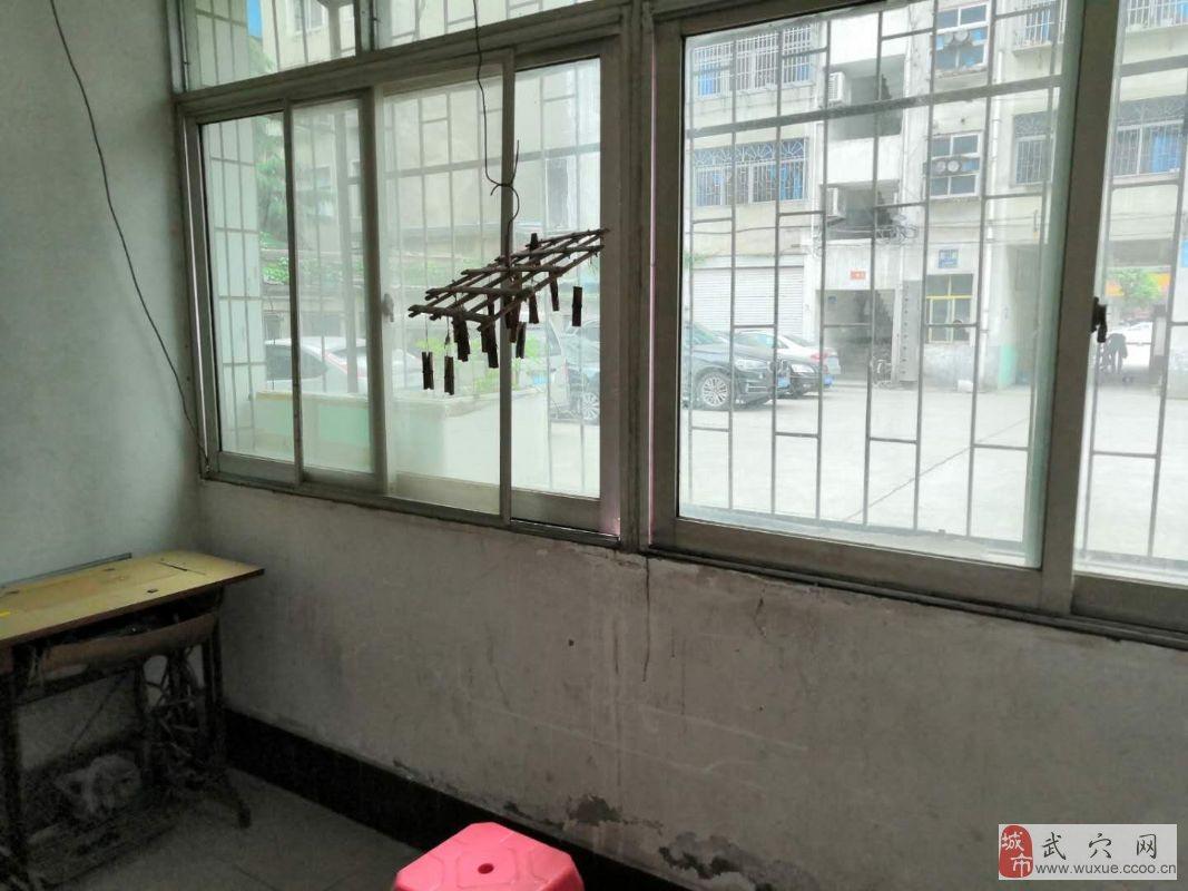 广济大道老自来水宿舍108.7㎡35万元
