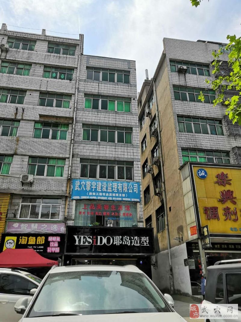 永宁大道沿街商铺10室6厅6卫320万元