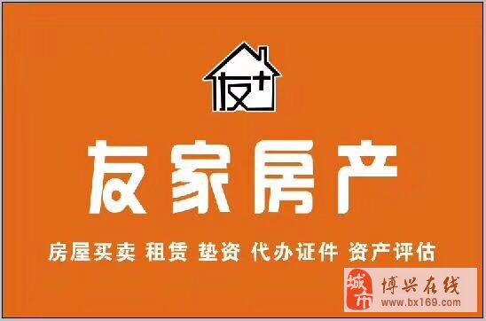 渤海公寓3室2厅1卫130万元
