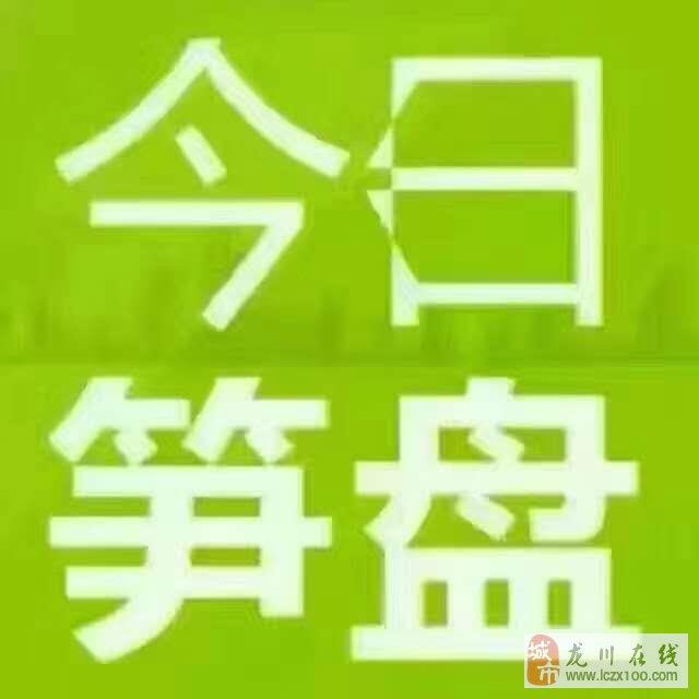 东源运兴豪苑电梯高层3室2厅2卫46万元