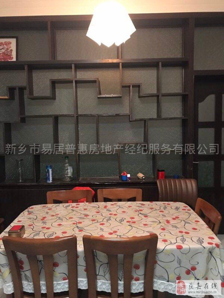 【易居普惠】明高家園第二社區步梯4樓97平精裝