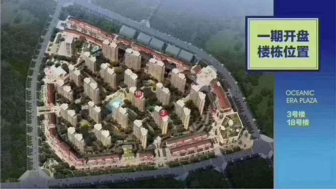海城时代广场3室2厅2卫153万元