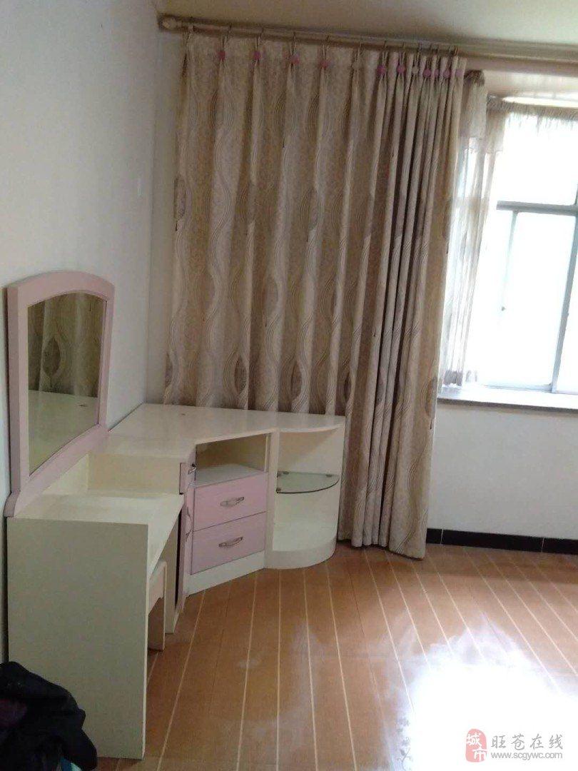 售:鑫源巷3室2厅1卫43万元