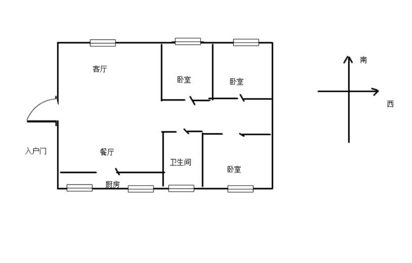 水木天成3室2廳1衛55萬元