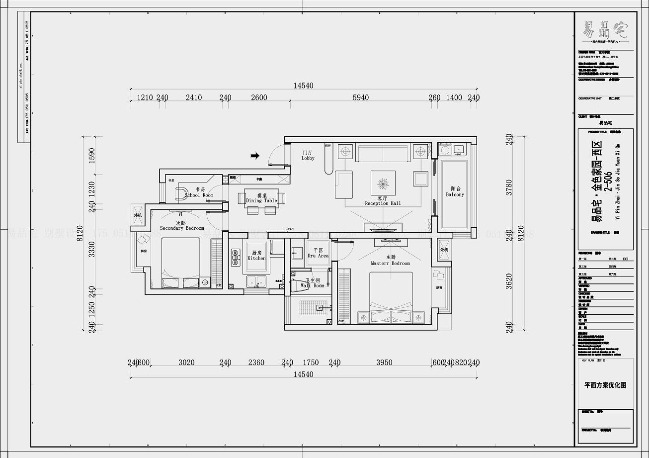 金色家园西区2室2厅1卫65万元