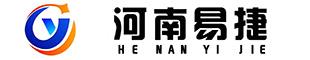 河南易捷支付信息技�g有限公司