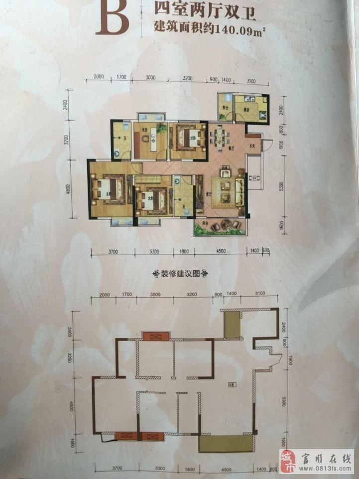 水岸瑞城4室2厅2卫