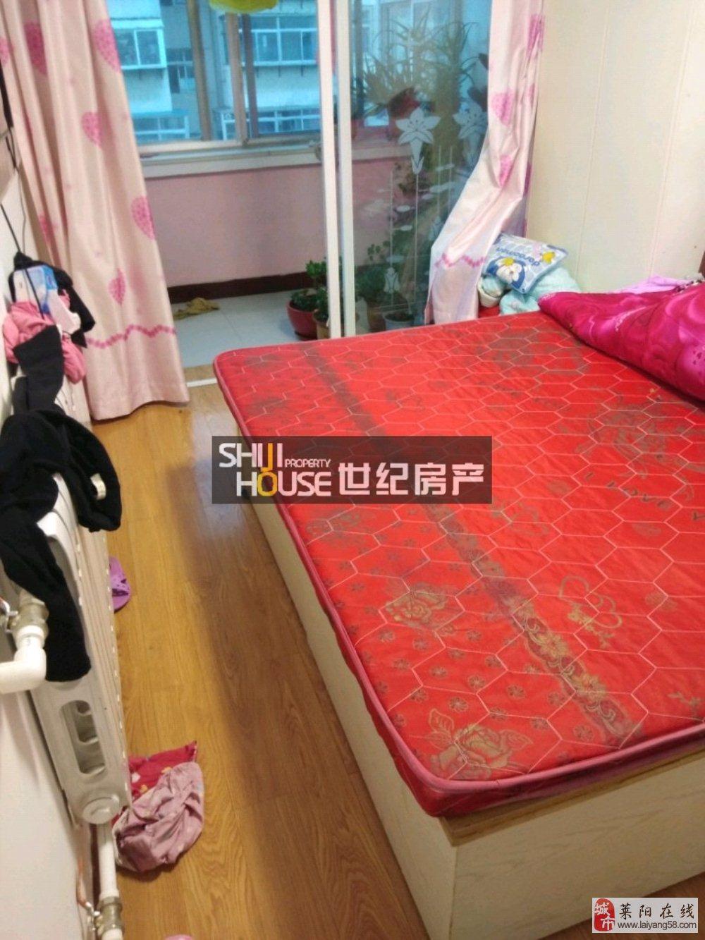 寶山小區新式裝修帶家具家電急售38萬元