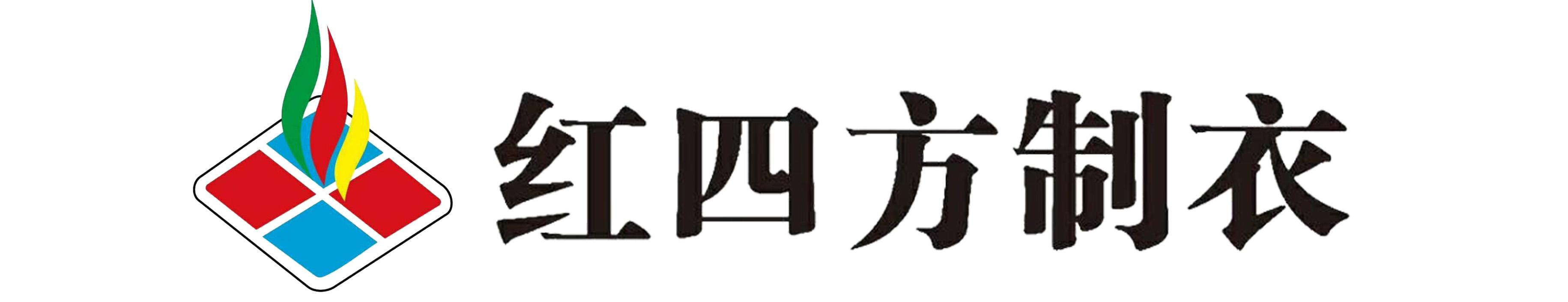 古蔺金剪刀服饰有限公司