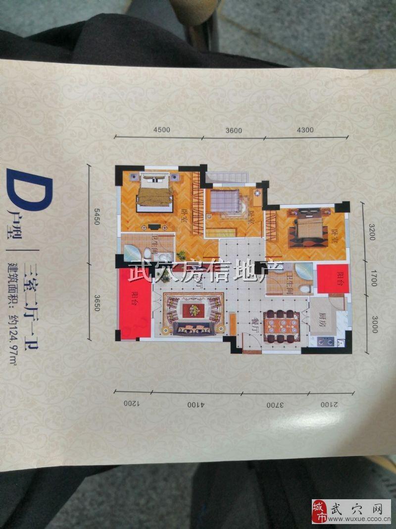 明宇东港新城3室2厅2卫65万元