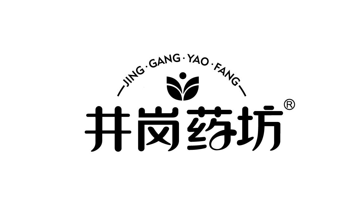 江西井冈药坊生物科技有限公司
