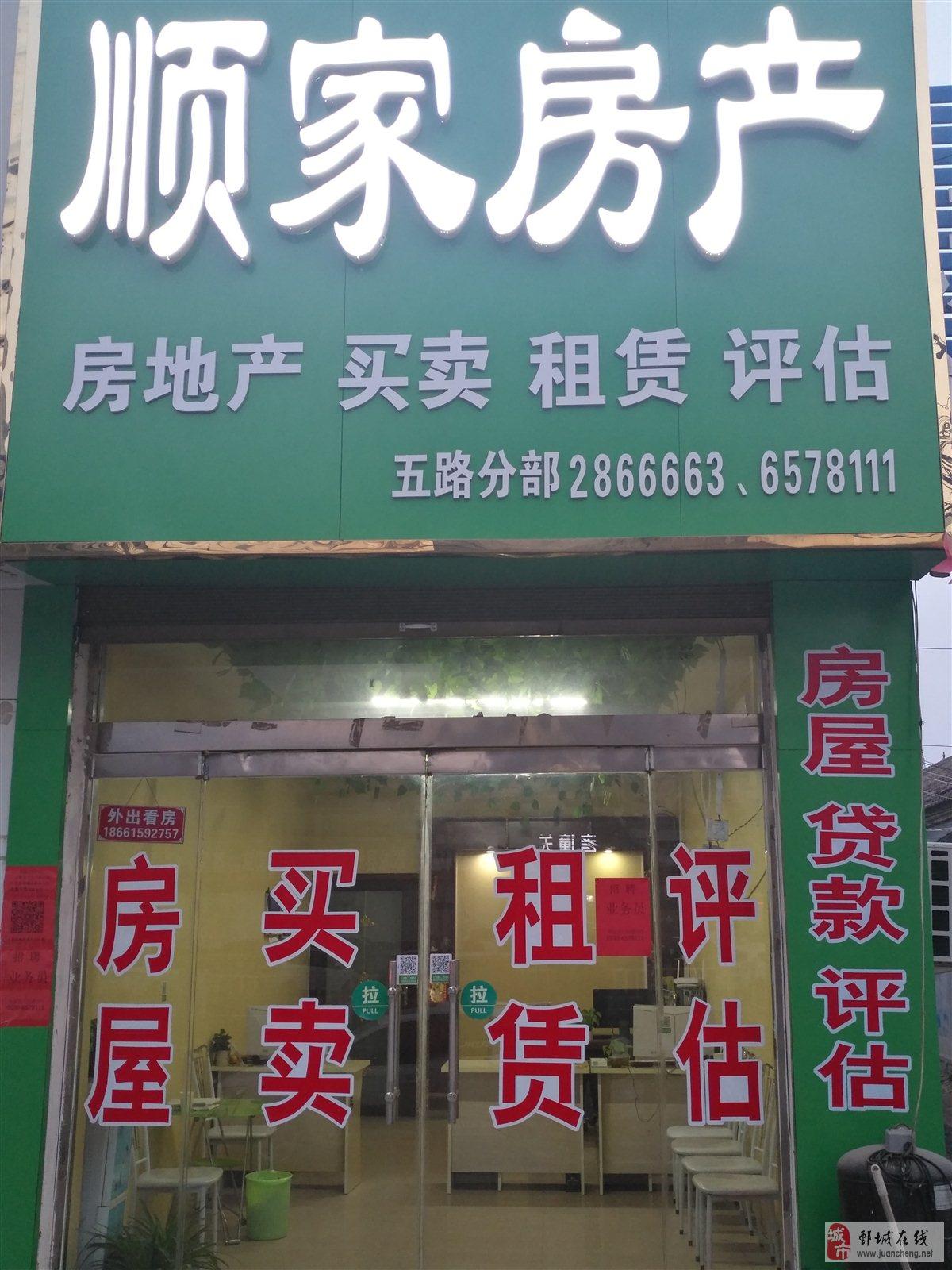 上海城市花园毛坯房3室2厅2卫150平55万元