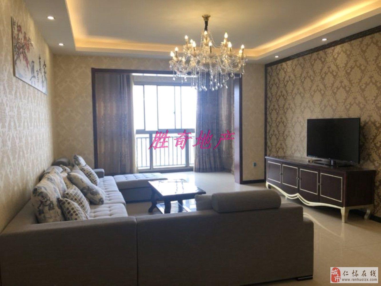 好房推荐国酒新城3室2厅2卫88.8万元
