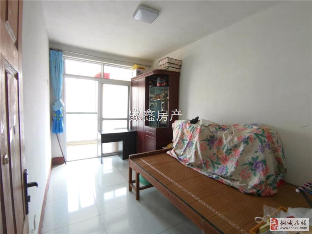 开发区~桐乐家园~大型住宅片区~三居室~免税三居室