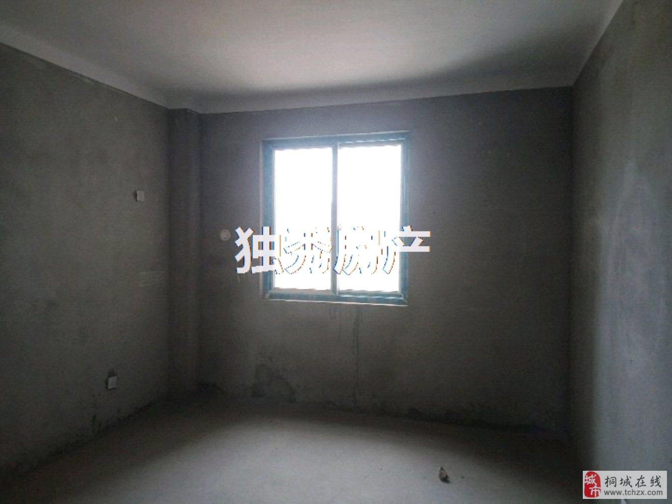 上和家园毛坯三室+户型通透方正+边户采光佳+急售