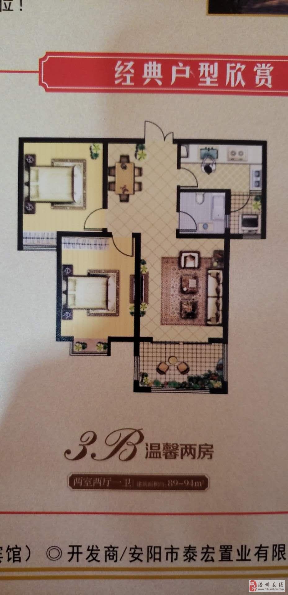 一手房手續!書香荷苑2室2廳1衛需全款35萬元