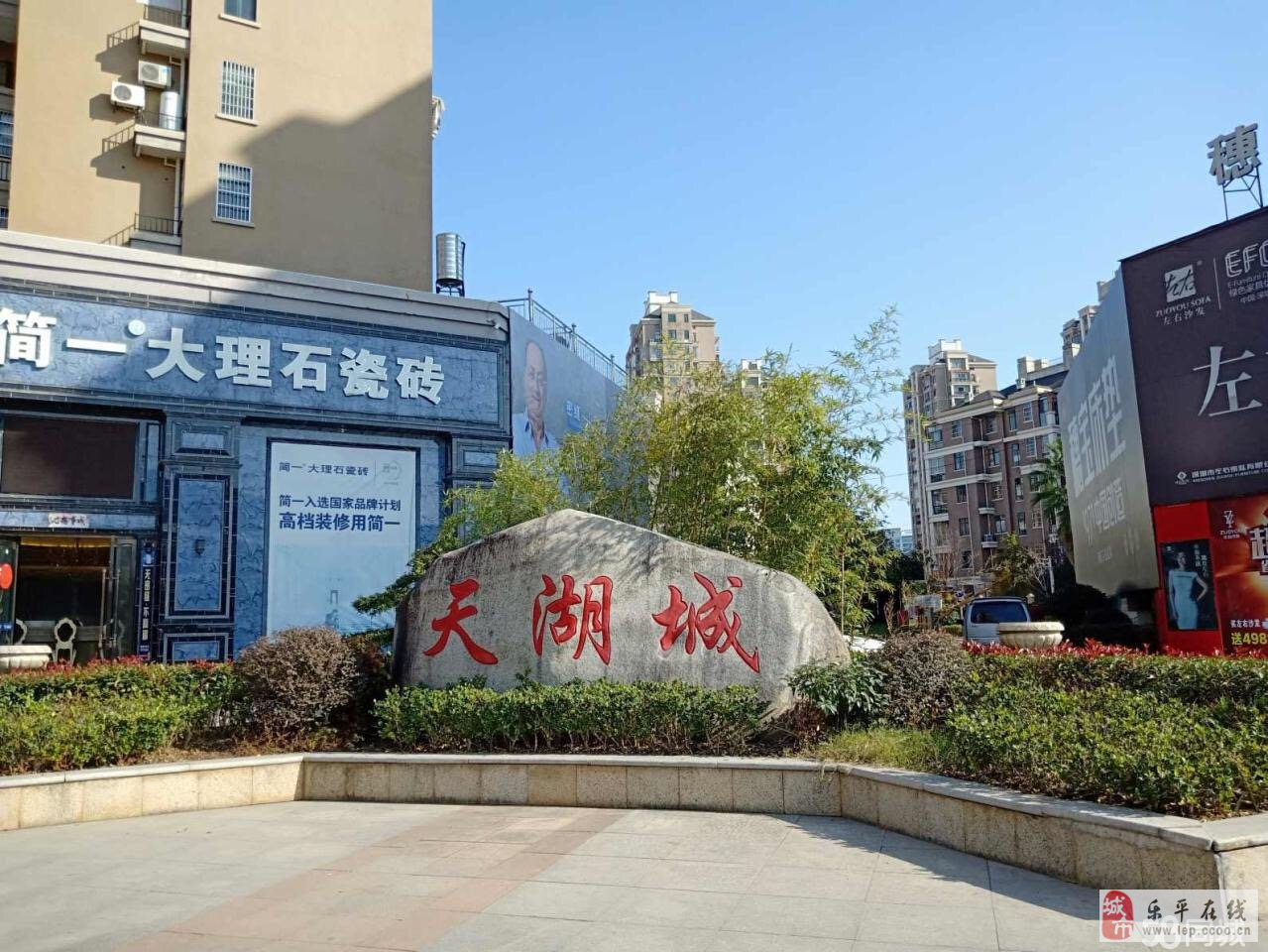 鴻宇天湖城4室2廳2衛120萬元(16298)
