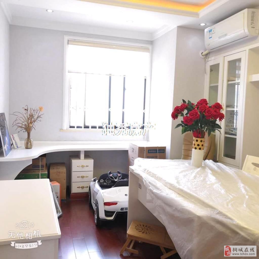 金星中央城3室2厅1卫133万元