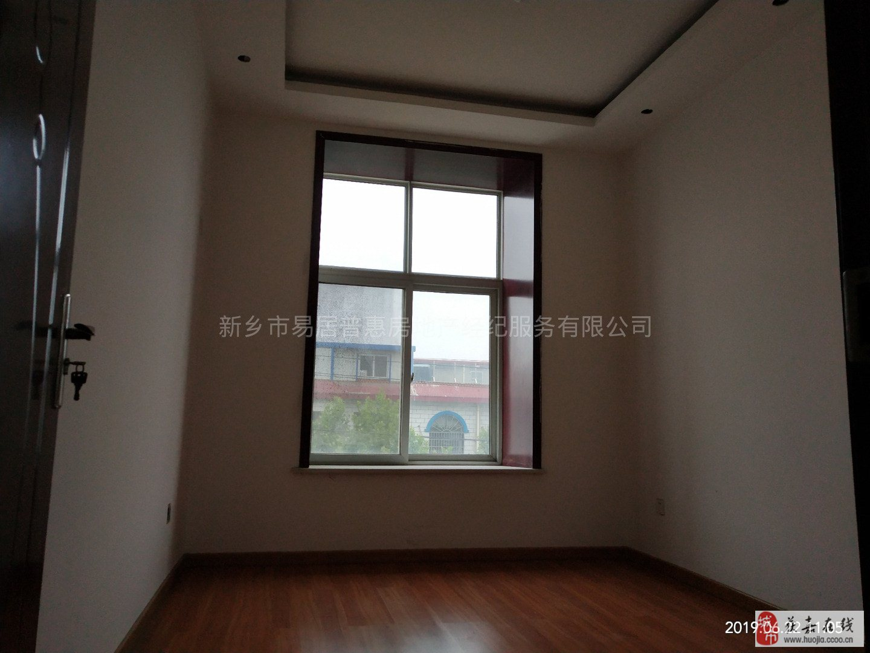【易居普惠】和諧家園步梯4樓 3室1廳
