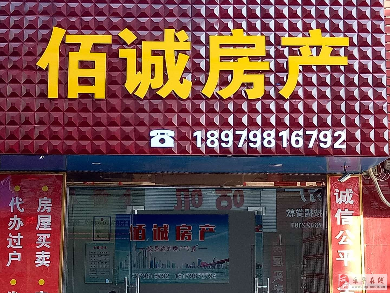 E3993鴻宇天湖城店面158萬元