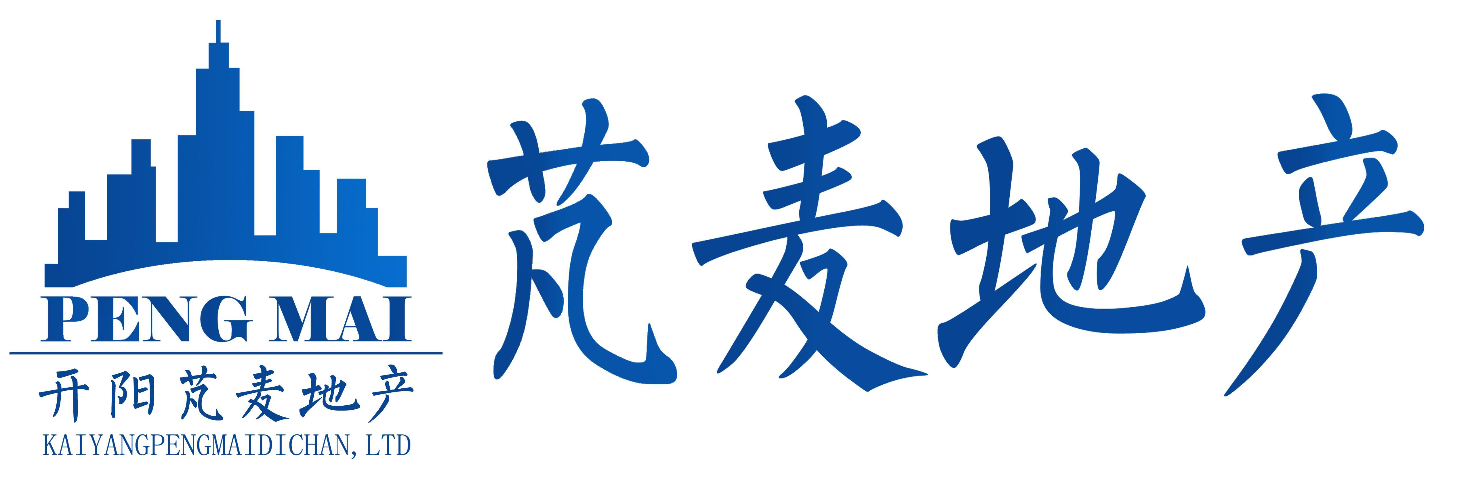 开阳县�M麦房产经纪有限公司