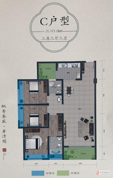 急售黔西高铁站黔西桃李春风3室2厅1卫40万元