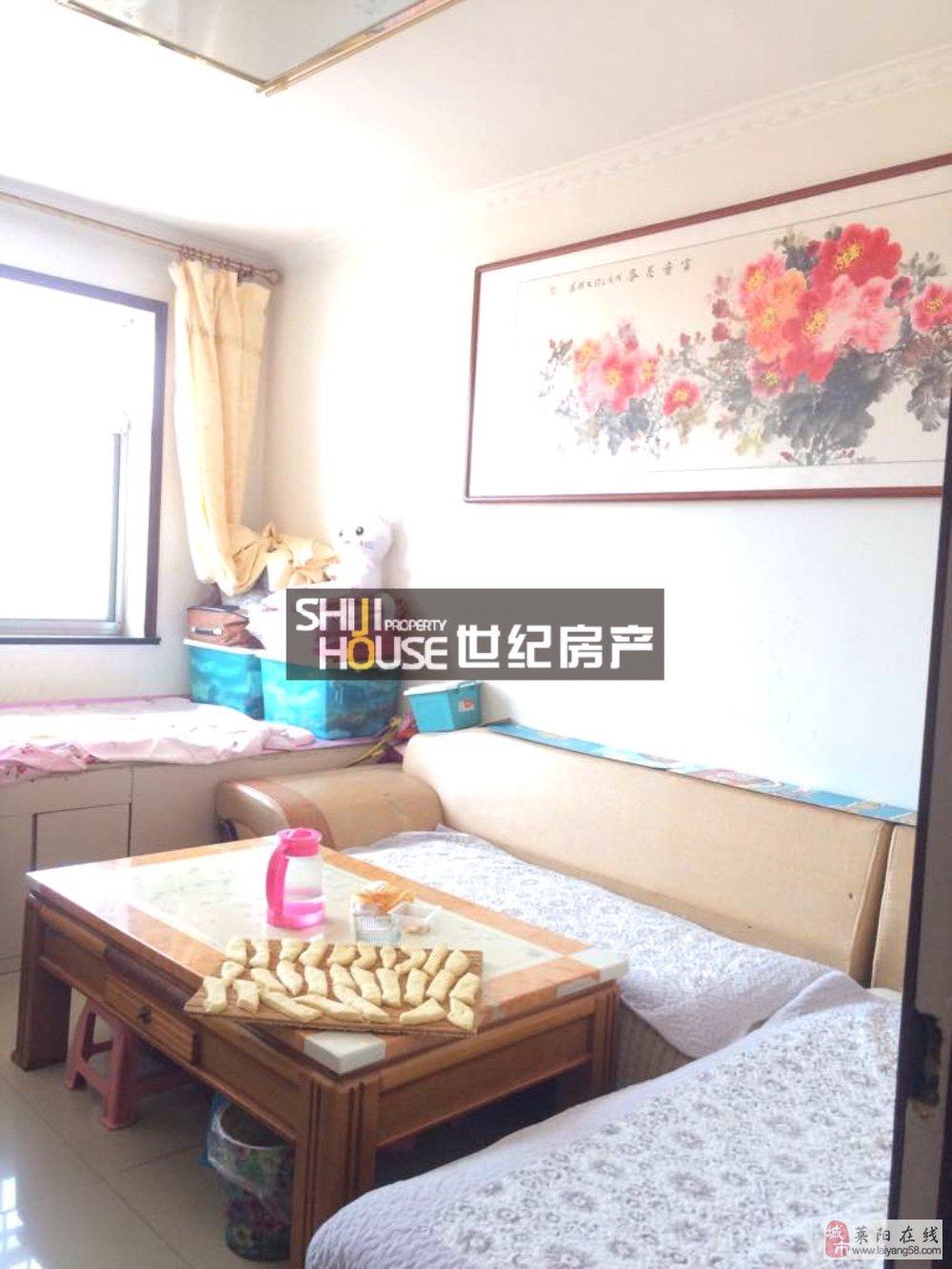 【东关学区】店泊小区3室1厅1卫36.8万元
