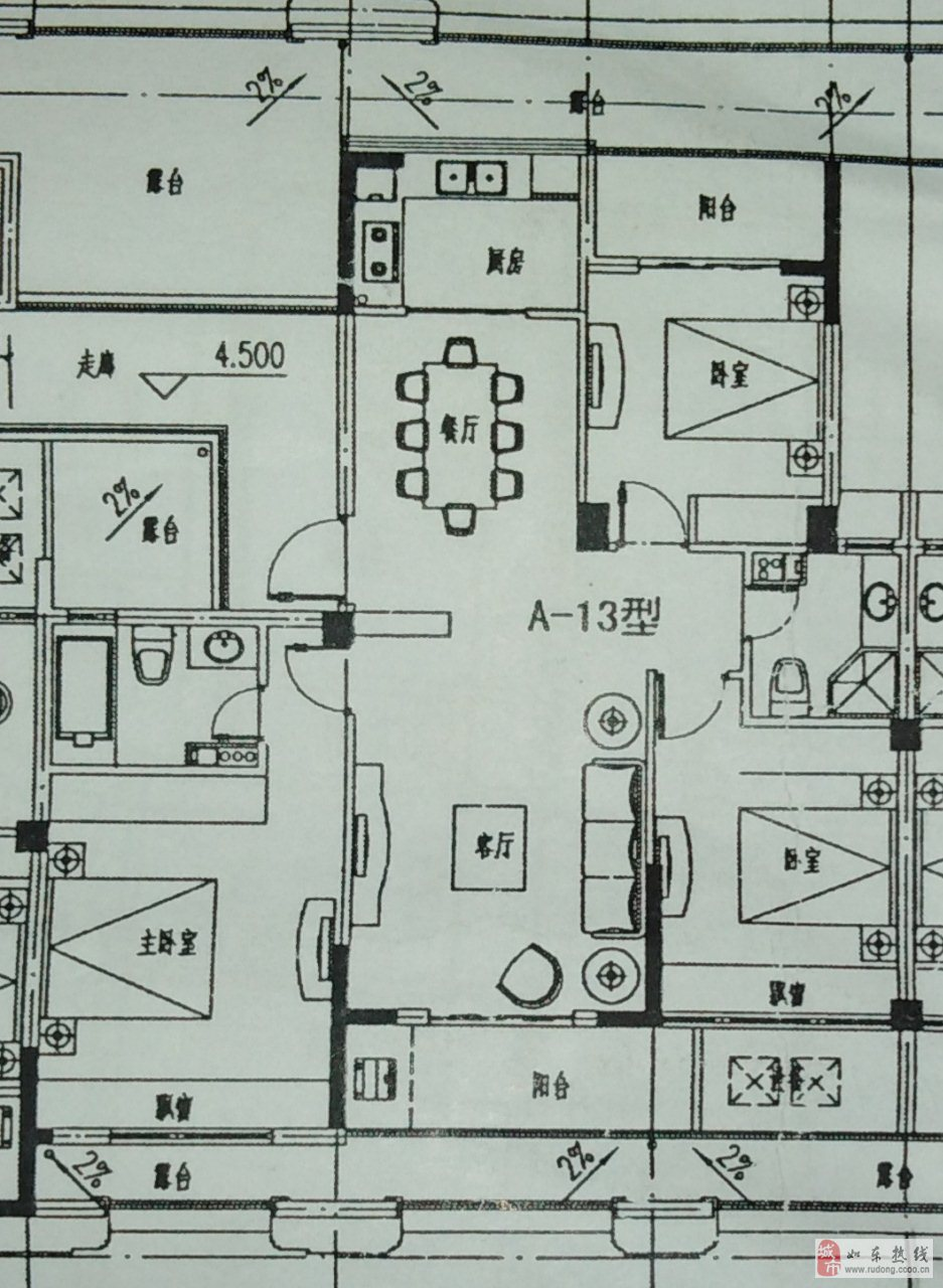 锦绣瑞府3室2厅124平米116万H户型南北通透