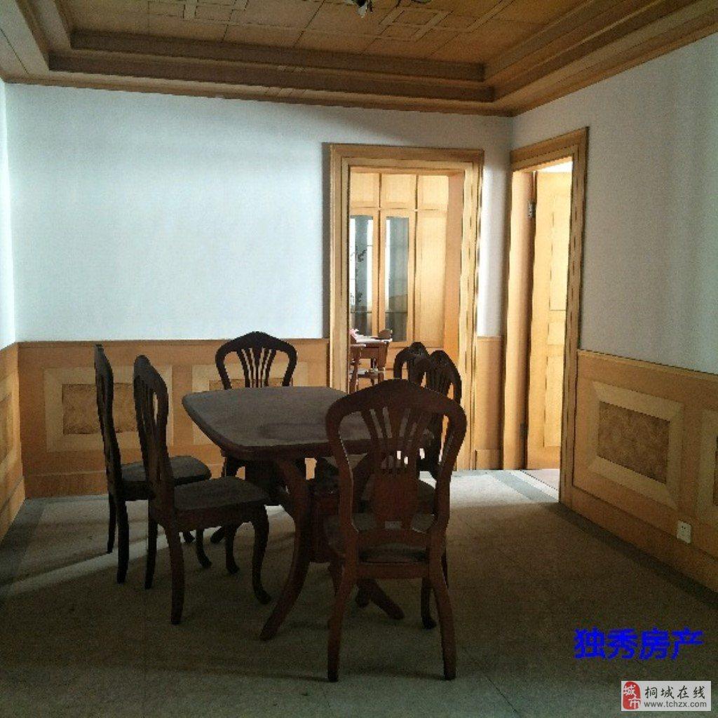出售樱花园精装房3室2厅2卫50万元