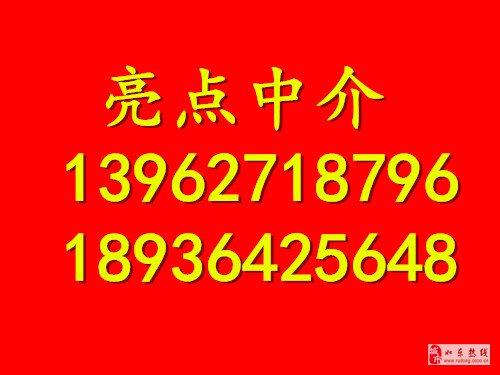 碧桂园高/电梯139平精3室2厅2卫130万