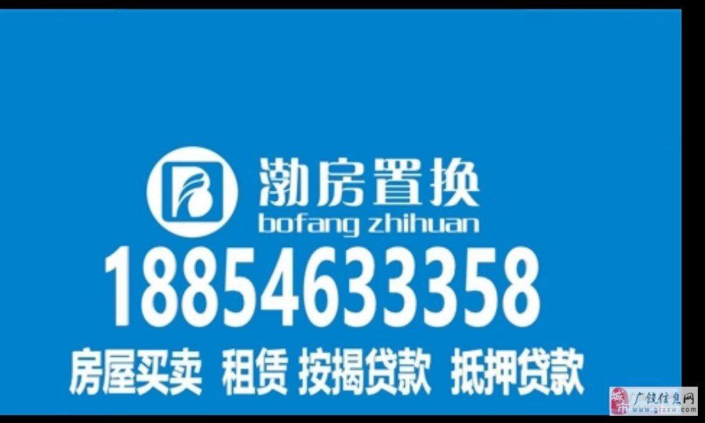 渤海华府3室2厅1卫120平证满两年80万元