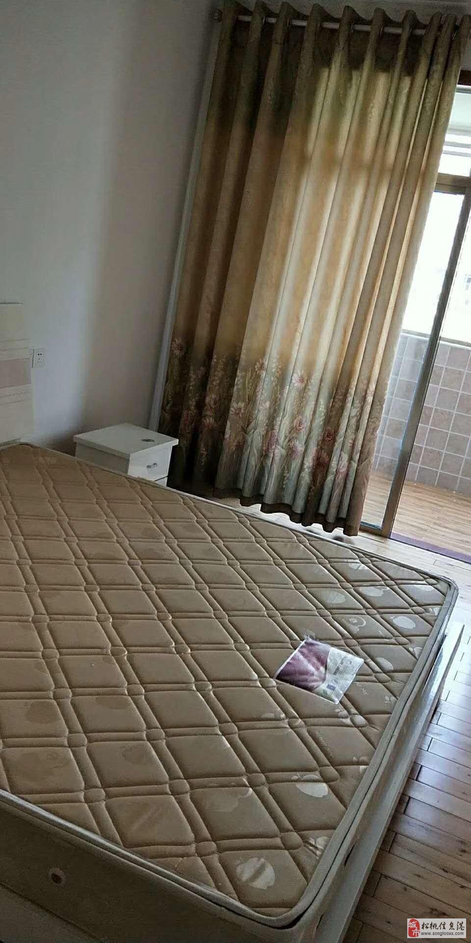 永兴花苑步梯3室2厅2卫48.8万元
