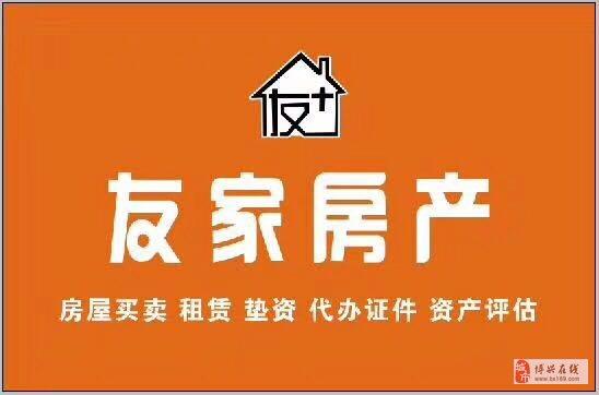 天元上东城2室1厅1卫68万元
