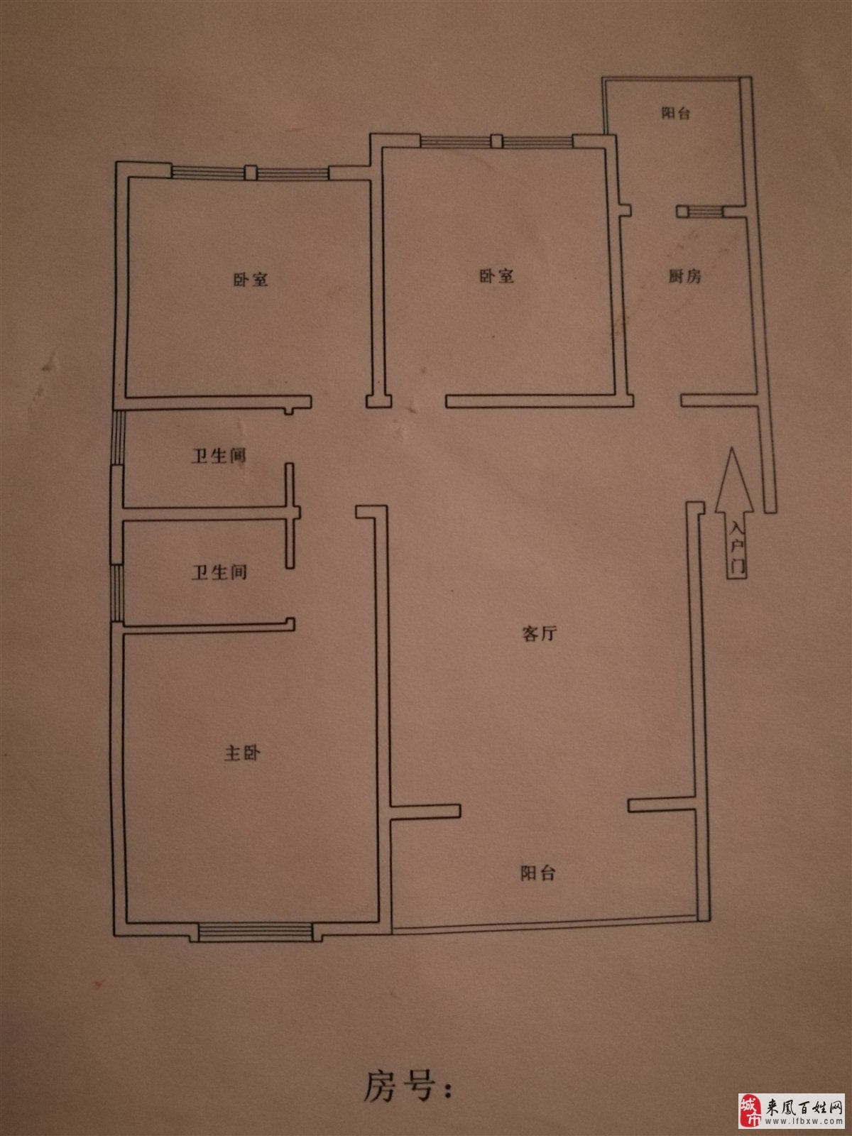 夏威夷3室2厅2卫装修房澳门新濠天地官网首页