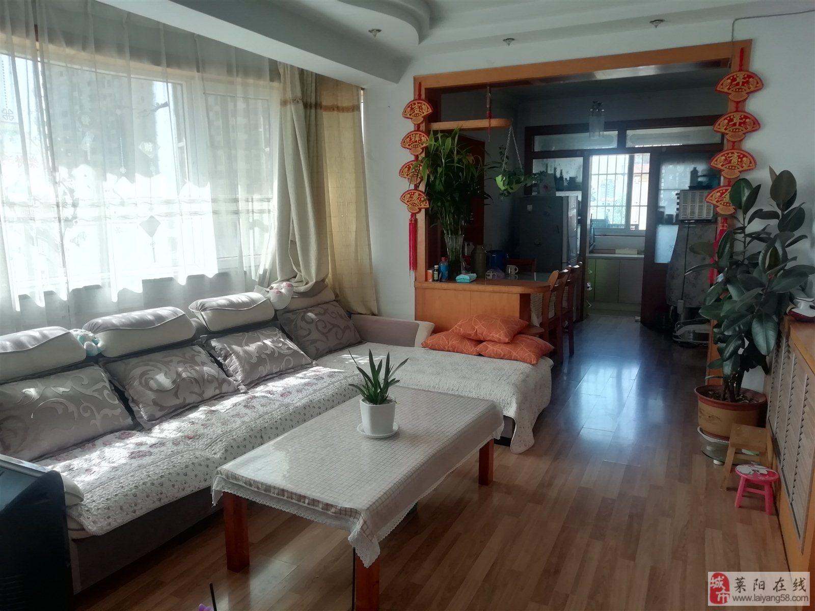 鹤山小区3室2厅1卫58万元