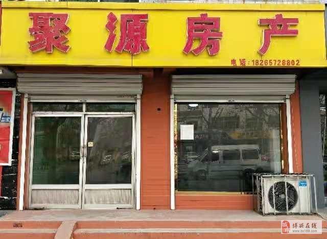 F6131天元上东城85室63万元