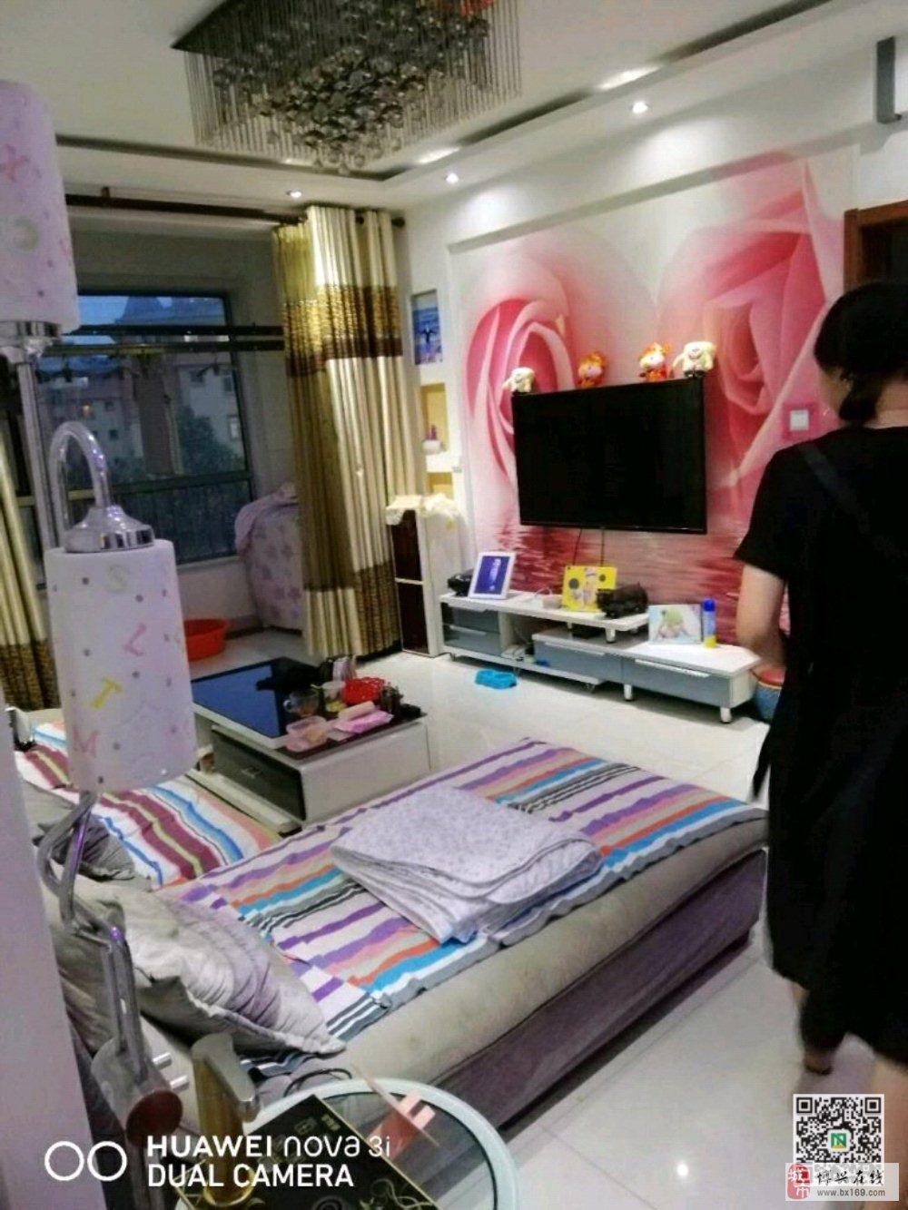 天元上东城3室1厅1卫80万元