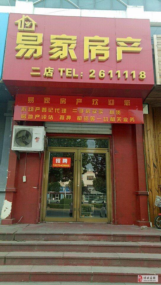 9724天元·皇家公馆3室2厅2卫120万元