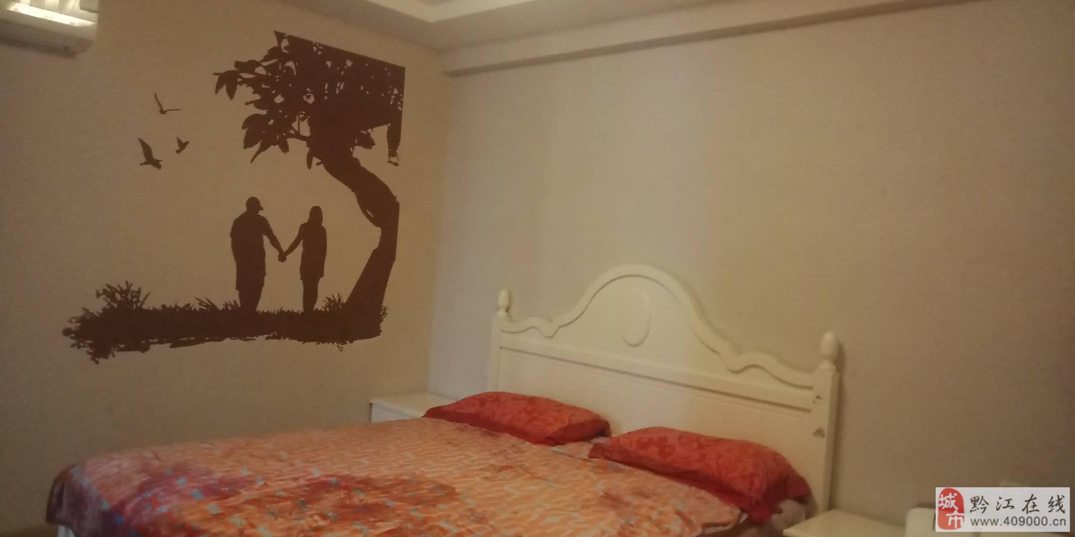 山台山3室2厅2卫83.8万元