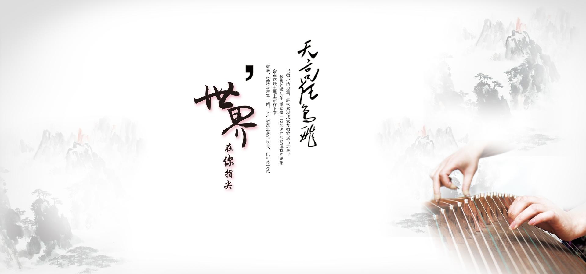 渔舟唱晚古筝谱带指法