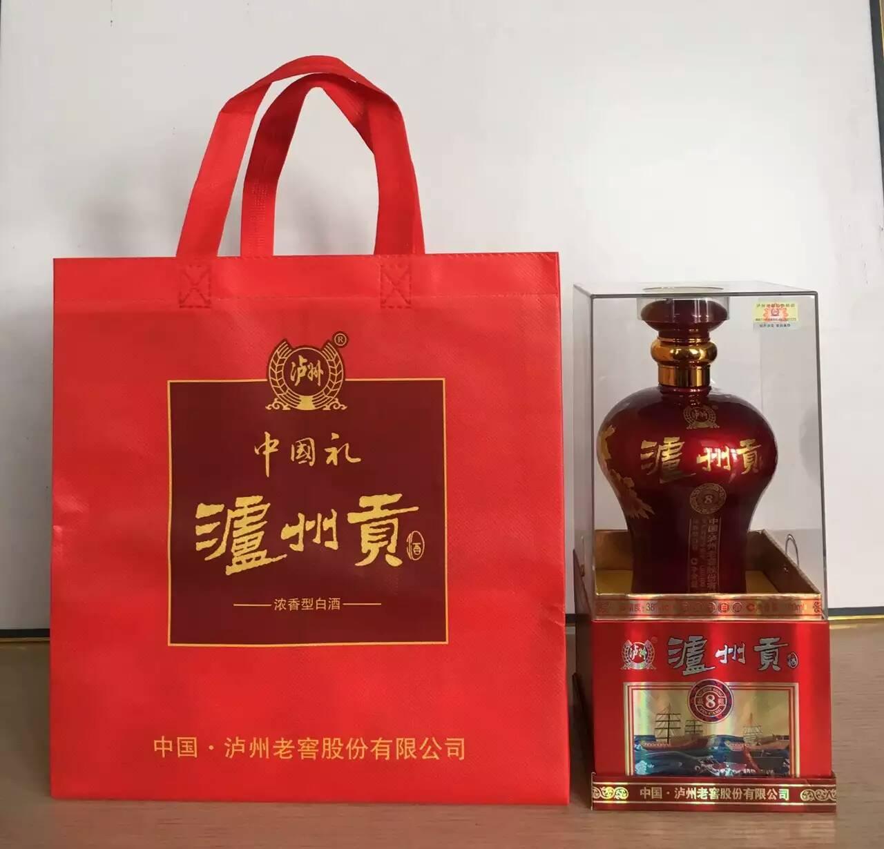 白酒 包装 包装设计 购物纸袋 酒 纸袋 1280_1230