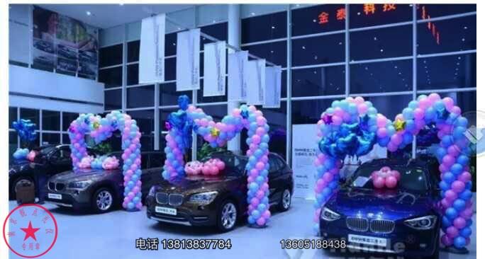 南京气球布展