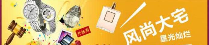 第十四届南京品牌家装博览会