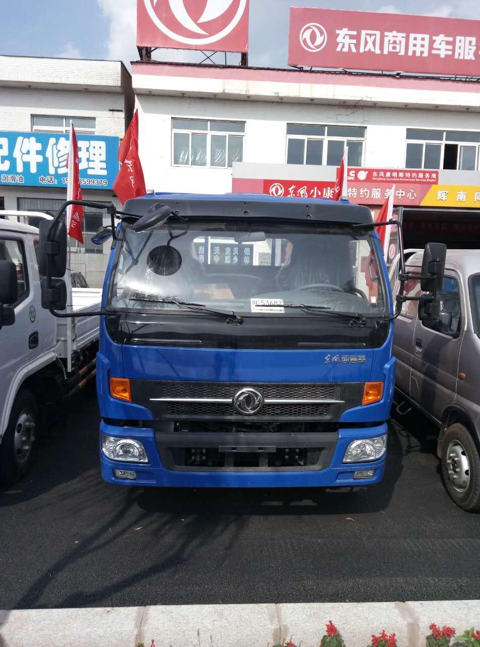 [吉林省鑫隆汽车销售服务有限公司]半价提车优惠券
