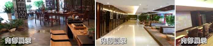 中国苗药养生城足浴按摩