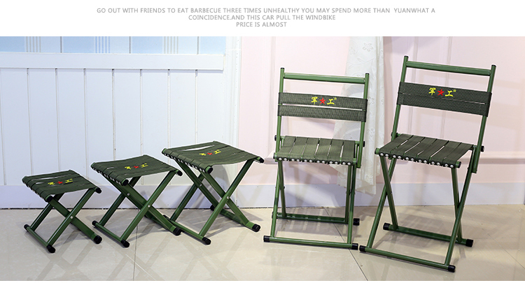 折�B凳小�R扎家用折�B凳子�R扎�敉忉��~椅小凳�工便捷板凳�R扎