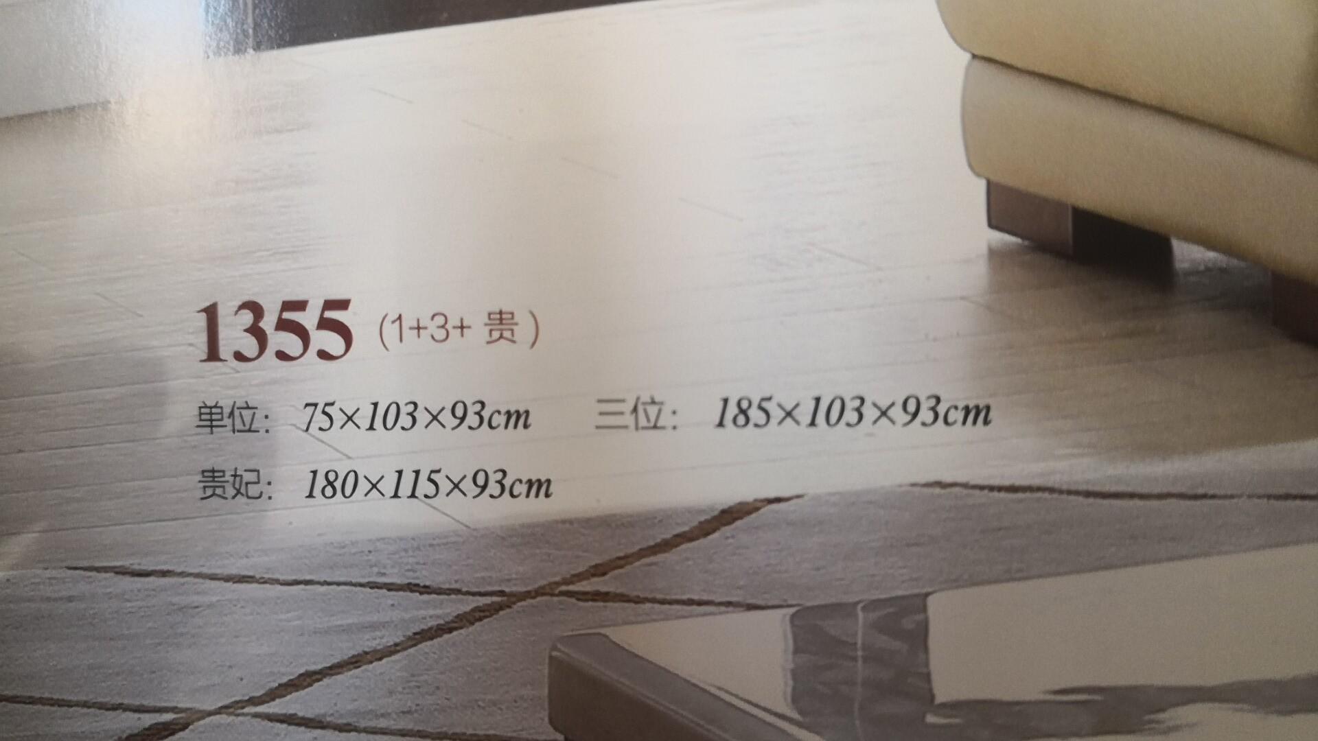 真皮沙发4999元产供销1+3+贵系列接待沙发